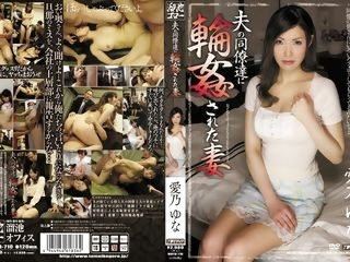 asian fingering hd